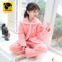 儿童睡衣冬季套装2018新款童装中大童女童夹棉厚款女孩公主家居服