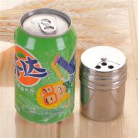 不锈钢调味罐厨房调料盒烧烤调味瓶胡椒粉佐料罐辣椒粉撒料罐