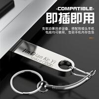 手机电脑两用可爱女生车载移动加密优盘大容量16g64g