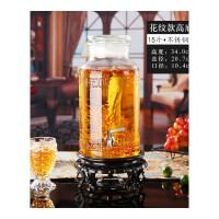 泡酒玻璃瓶带龙头家用酒坛5斤10密封罐带盖 人参酿玻璃瓶泡酒坛子厨房储物器皿 拼 1+高款底座(浮雕款)