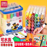 得力儿童水彩笔幼儿园印章可水洗画画笔初学者可爱手提式24色36色彩笔小学生卡通盖章彩色笔绘画套装安全无毒