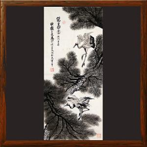 《鹤寿图》司学文 国际文艺促进联合会名誉会长R2987