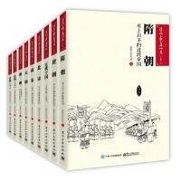 漫画上下五千年・下篇(共9册)