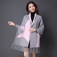 斗篷女秋冬披肩围巾两用加厚针织开衫新款韩版流苏带袖子披风外套