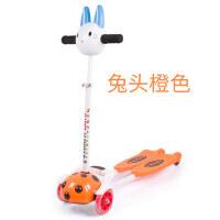 可升降扭扭车三轮摇摆宝宝踏板车儿童四轮蛙式滑板车剪刀车