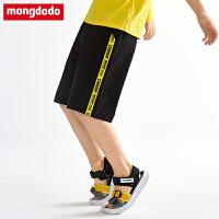 巴拉巴拉balabala巴拉巴拉旗下旗下童装梦多多男中裤2019年夏季新款中大童男中裤