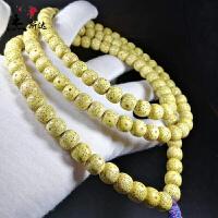 天然黄金籽月朗星稀原生态鸡油黄星月菩提子108颗正月佛珠手链