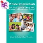【中商海外直订】365 Teacher Secrets for Parents: Fun Ways to Help Y