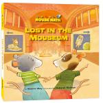 (精装)鼠小弟爱数学:博物馆大迷宫 Mouse Math : Lost in the Mouseum