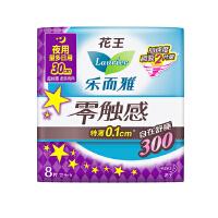 [当当自营] 花王 乐而雅 零触感 特薄夜用护翼型卫生巾 30cm 8片