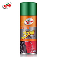 柏油沥青清洗剂汽车不干胶清除剂去黏胶除胶剂清洁去污洗车液