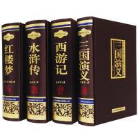 四大名著原著全套 (共4册) 带注释 西游记 三国演义 水浒传 红楼梦 精装足本线装珍藏版 中国古典文学名著 四大名著