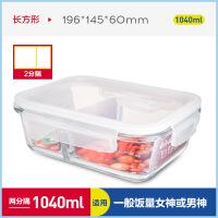 女分隔密封上班族保鲜可加热碗便当餐盒微波炉专用玻璃饭盒