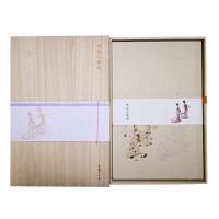 傅抱石笺谱(木盒精装)