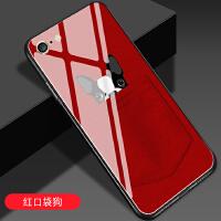 苹果6plus手机壳iphone6s个性创意可爱泰迪狗狗潮款苹果6/6splus新款简约萌宠小狗狗全
