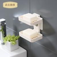 香皂盒创意沥水家用多层肥皂架双层卫生间强力吸盘免打孔壁挂式SN1543 双层白色皂盒