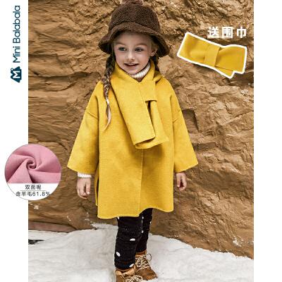【冬新品1件5.5折价:604】迷你巴拉巴拉儿童呢大衣女童宝宝长款毛呢外套2019冬新款韩版大衣