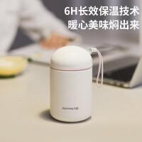 九阳(Joyoung)魔法豆浆机 迷你豆浆机便携多功能全自动料理杯豆浆机焖烧杯榨汁机1-2人 DJ03E-A1nano