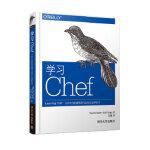 全新正品学习Chef:云时代的配置管理与自动化运维技术 Mischa Taylor, Seth Vargo 闫诺 清华