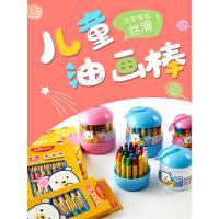 儿童蜡笔12色24色36色彩色油画棒幼儿园宝宝启蒙美术绘画笔涂色涂鸦画画笔可水洗不脏手水溶性六角蜡笔小学生