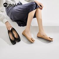 jm快乐玛丽2021春夏新款一脚蹬平底女单鞋仙女风浅口透气休闲凉鞋