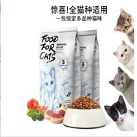 【支持礼品卡】鸭肉无谷生态猫粮3.6斤 美国配方进口食材成猫幼猫全期粮3on
