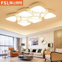 佛山照明客厅灯大气家用led吸顶灯简约现代北欧创意卧室灯灯具