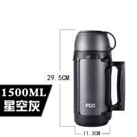 保温壶不锈钢热水瓶家用户外旅行便携男女大容量保温杯2000ML