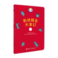杜莱百变创意玩具书・形状颜色大变幻