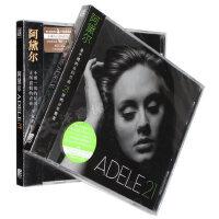 正版阿黛尔Adele两张专辑套装19 21 (2CD)汽车音乐车载CD光盘碟片