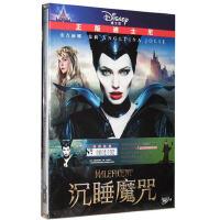 电影 沉睡魔咒 DVD9 艾丽 范宁 安吉丽娜 朱莉
