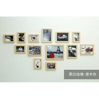 13框简约欧式创意黑白组合照片墙客厅卧室相片墙墙贴相框墙挂装饰