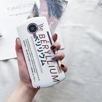 美图t8s手机壳m8/m6全包v6软壳苹果X女款潮iPhone7Plus iPhoneX