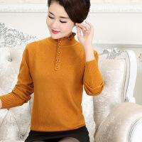 中年 秋天线衫木耳领秋冬季羊毛衫40-50岁妈妈装羊绒针织打底衫线衫 图片色