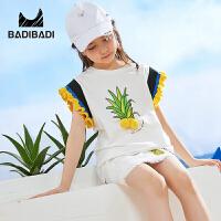 【99选3】巴帝巴帝童装女童外套2019春夏新款菠萝印花荷叶边T恤中大童B
