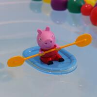 小猪佩奇划船划艇洗澡儿童婴儿戏水抖音玩具美佳贝芬乐