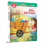 儿童文学名家作品精选:曼珠的圣诞礼物