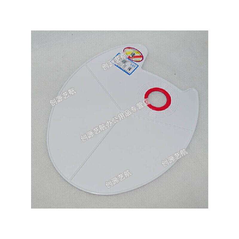 优质椭圆调色板 三线调色盘 不硌手 带软胶圈 达芬奇调色板