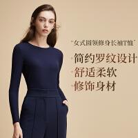 【网易严选 限时抢】 女式圆领修身罗纹长袖T恤