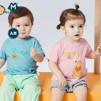 【618年中庆 2件4折价:40】迷你巴拉巴拉婴儿男宝宝女短袖T恤2020夏季小熊维尼纯棉上衣童装