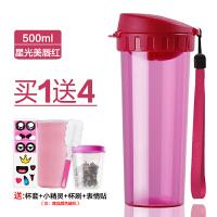 水杯便携塑料夏天运动大容量夏季男女学生茶杯子500ml 500ml星光美唇红