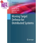 【中商海外直订】Moving Target Defense for Distributed Systems