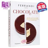 【中商原版】巧克力:来自费兰迪烹饪艺术学院的食谱 英文原版 Chocolate Ferrandi Paris