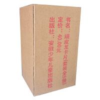 金葫芦卡片 顽皮龙系列(全5盒 新课标 新版本 全国超级畅销图书品牌 总销量超过100万盒 )