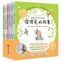 彼得兔的童话世界:125周年经典纪念注音版(套装全6册)