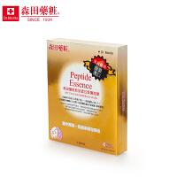 森田 胜肽提拉面膜4片 台湾原产进口