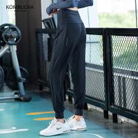 【新品上市】Kombucha女士宽松显瘦速干透气高腰弹力瑜伽健身跑步运动长裤JCCK8285