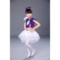 六一儿童演出服男女爵士舞幼儿园亮片舞蹈服舞表演服装蓬蓬裙 如图色女爵士 100cm