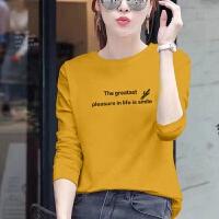 加肥加大码长袖T恤女秋冬装学生韩版200斤胖mm宽松体恤白色潮 仙人掌字母