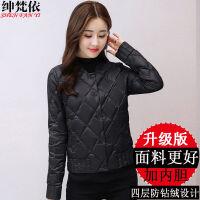 节女士轻薄羽绒服女短款矮个子韩版修身秋冬季外套女 黑色升级+内胆 正码